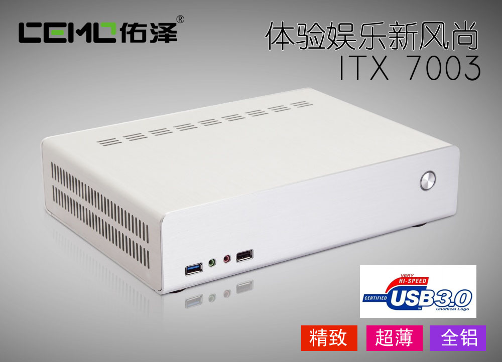 The new aluminum chassis ITX computer case small Desktop htpc server power supply mini pc(China (Mainland))