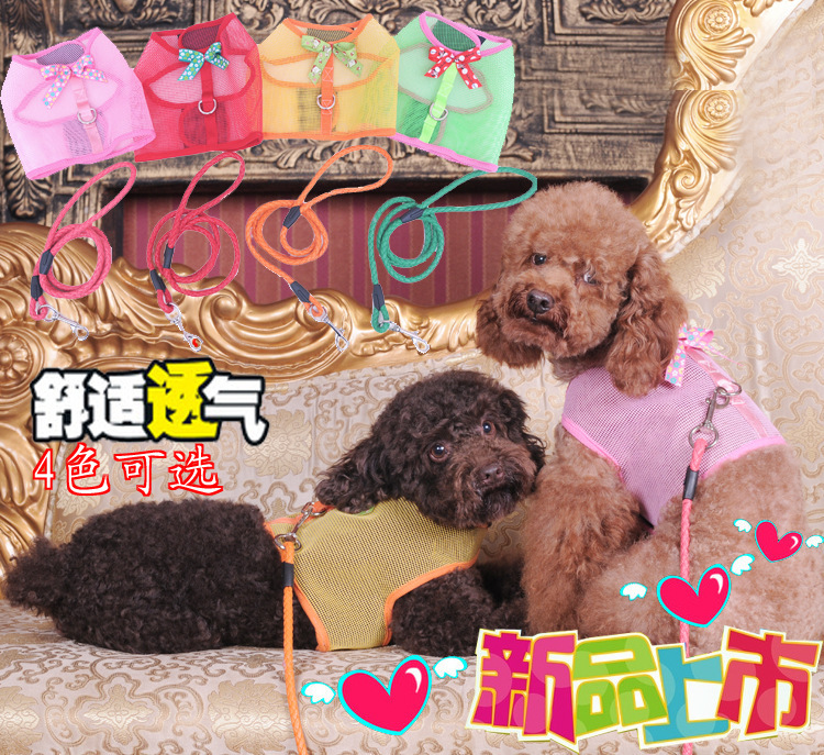 -dog-harness-4-style-Mesh-fabric-PU-leather-bow-knot-dog-leash.jpg