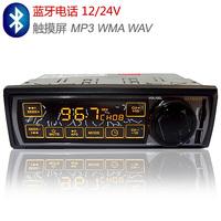 Mengsen this 3077 bluetooth phone touch screen car mp3 player card machine car audio wav