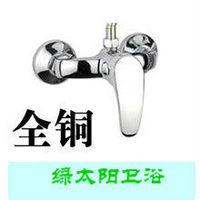 Bathroom shower bathtub copper shower faucet