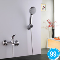 Shower set copper shower set faucet simple shower bathroom set