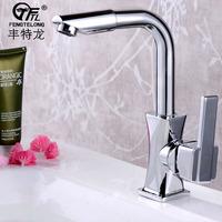 Bathroom faucet basin hot and cold counter basin wash basin faucet f-1270