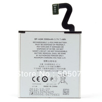 Hot! Capacity 2000 mAh Battery Fit for Nokia Lumia N920 E0178