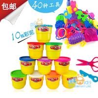 Plasticine multifunctional child hands-on toys gift box set aromatic dough 10 box 40 tools