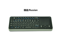 Rii RT-MWK06BT-RU Russian Multimedia Mini Bluetooth Keyboard mouse combo With Touchpad And Learning Remote Control backlight