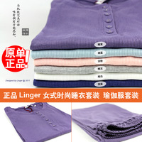 Short size in spring and autumn women's plus size sleep clothes set lounge yoga workout clothes long-sleeve