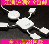 Lilliputian usb splitter extended hub usb2.0 yituo four points line device
