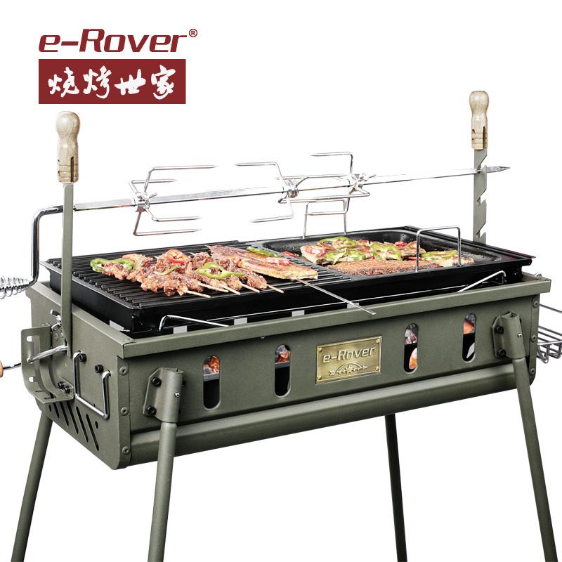 Achetez en gros barbecue au charbon de grandes en ligne des grossistes barb - Barbecue portatif charbon ...