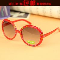 Personalized multicolour polka dot sunglasses fashionable casual glasses anti-uv child paragraph