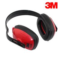 3m1426 economic type earmuffs protective earmuffs anti-noise earmuffs rpuf earmuffs