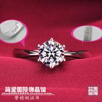 PT950 NSCD genuine 1.5 ct diamond jewelry diamond ring wedding ring simulation of high-end fashion female couple rings