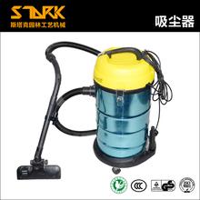 popular car wash vacuum cleaner
