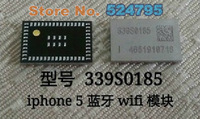 Original wifi wi-fi module bluetooth IC chip replacement 339S0185 for iPhone 5 5G