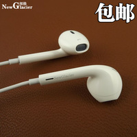 Newglacier mt280 earphones in ear mobile phone