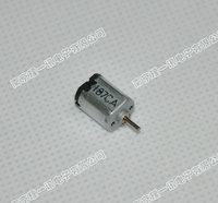 N10 Motor 010 Motor Micro Motor 10*8.2*6.8mm Precision