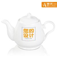 Whitest bone china teapot ceramic Large japanese style single pot customize logo printing