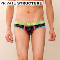Ps privatestructure men's briefs panties cotton 0745 100%