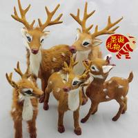 Super artificial christmas elk christmas deer baby christmas tree decoration animal fur model photography props