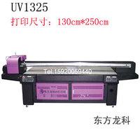 Universal metal printer machine universal flatbed printer