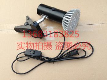 Led 7w fleshier plant lights up lamp clip switch lamp base belt cord set