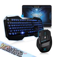 Tarantula backlit keyboard mouse set game mouse keyboard set apheliotropism mouse and keyboard set