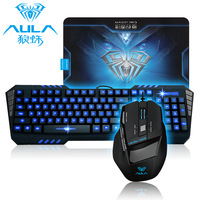 Luminous backlit keyboard tarantula since the definition usb gaming keyboard game mouse