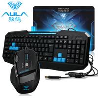Tarantula gaming mouse gaming keyboard large mouse pad usb cf lol
