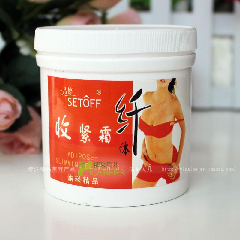 Tighten beauty care cream tightening firming slimming cream slimming cream(China (Mainland))