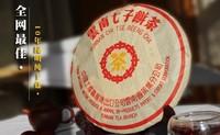 Promotion 2002  Yunnan Puer Tea 357g Pu erh Ripe Tea Pu'Er - Good For Health Care,Good gift Pu'er - High quality Chinese Tea
