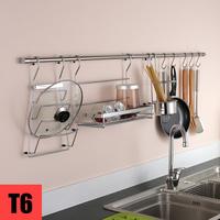 Kitchen accessories set shelf chopsticks tube s pot rack