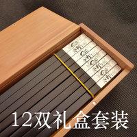 Lettering 12 double gift box dinnerware set quality ebony chopsticks