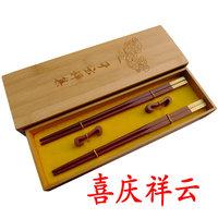 Quality mahogany chopsticks classic elegant festive birthday gift women's gift customize