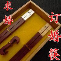 Limited edition chopsticks lovers chopsticks wood dinnerware set