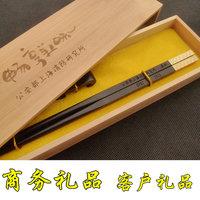 Personalized customize gift business gift ebony chopsticks wood gift box dinnerware set