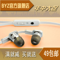 For huawei   u9508 mate d2 p2 d1 p1 p6 in ear mobile phone headphones wire