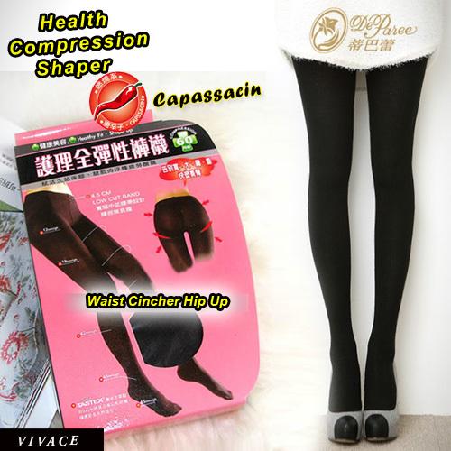 K124 Japan Chili (Capassacin) mm/gh Compression Slim Shaper Panthose Stocking(China (Mainland))