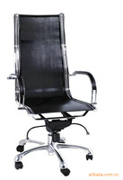 New Black PU Leather multifunction plated metal frame high back office chair 905A Taipan port to port by sea
