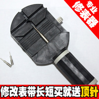 Watch steel strip chain watch watchband table repair tools modulation meter table belt