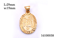 High quality Fashion 18K gold plated Muslim Allah pendant  Jewelry  great gift 16100058  free shipping