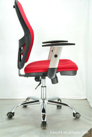 2012 hot models multifunction office furniture office chair D01B adjustable armrests lift pockets port to port by sea