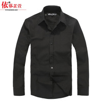 Spring male casual solid color slim long-sleeve shirt men's clothing long-sleeve shirt