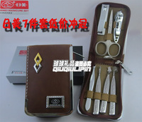Japan nail art toiletry kit 70085 - 1 finger plier set silver 7 piece set