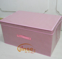 Membrane storage box finishing box toy storage box finishing box 4 powder