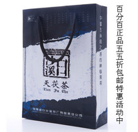 Anhua black tea gift box fu brick tea fu tea 1