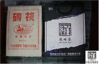 Anhua black tea boxed fu brick tea 3 box