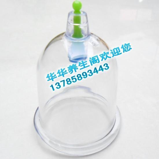 Free shipping Vacuum cupping device inradius : 5.5 4.5 3.5cm tank head belt single tank