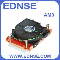 CPU Cooler AM3