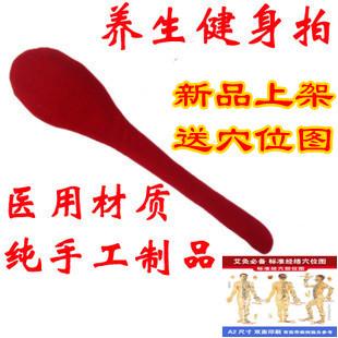 Free shipping Chinese medicine fitness health care massage stick meridiarns hammer random