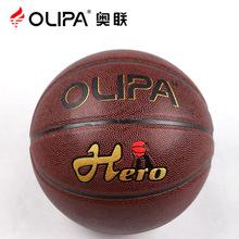 wholesale ball basketball