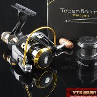Free shipping Teben tn300r metal fishing reel spinning wheel 9 1 shaft long round fishing tackle
